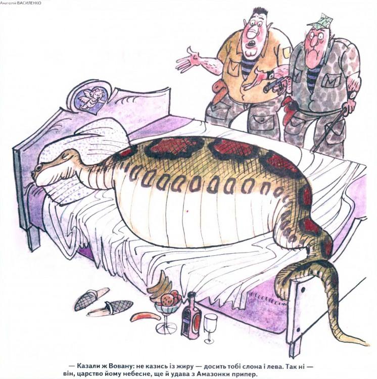 Малюнок  про бандитів, удава, чорний журнал перець