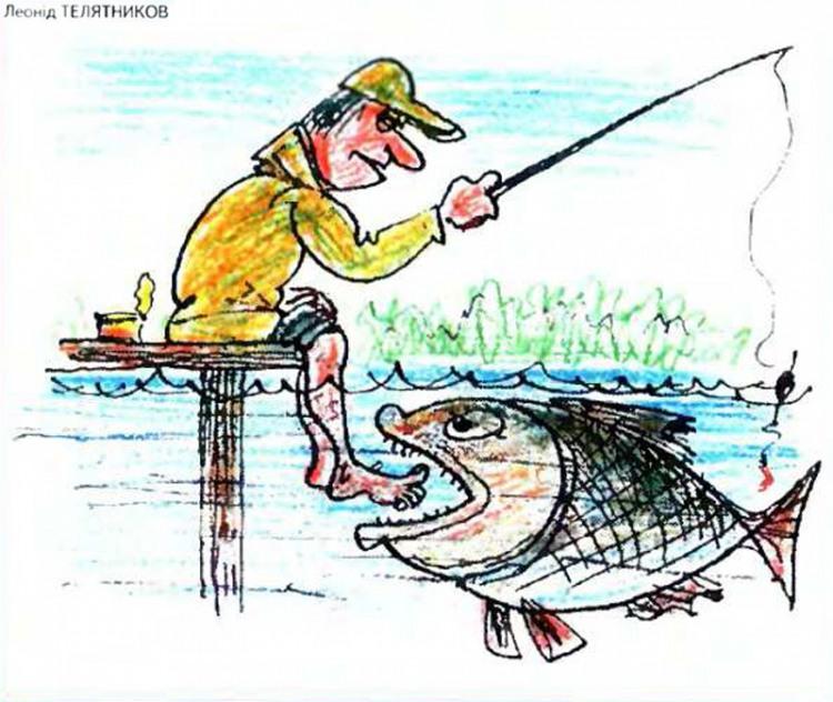 Малюнок  про рибалок, риболовлю, рибу, чорний журнал перець