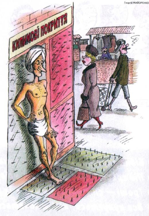 Малюнок  про йогу журнал перець