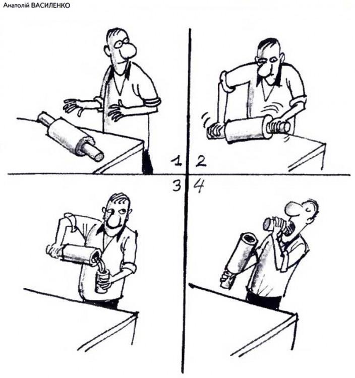 Малюнок  про качалку, алкоглоль журнал перець