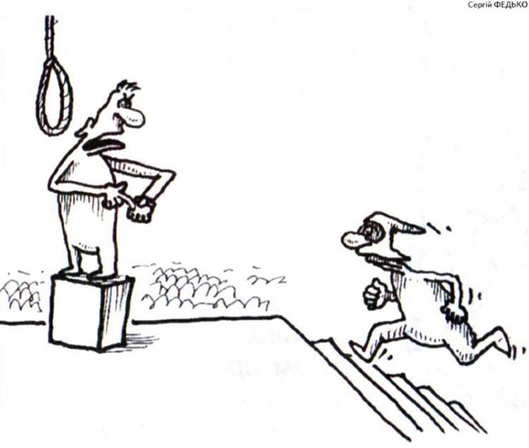 Малюнок  про страту, запізнення, чорний журнал перець