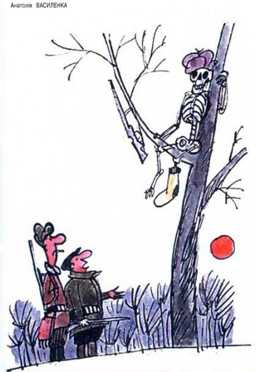 Малюнок  про мисливців, скелет, чорний журнал перець