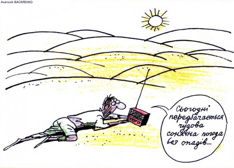 Малюнок  про пустелю, погоду, чорний журнал перець