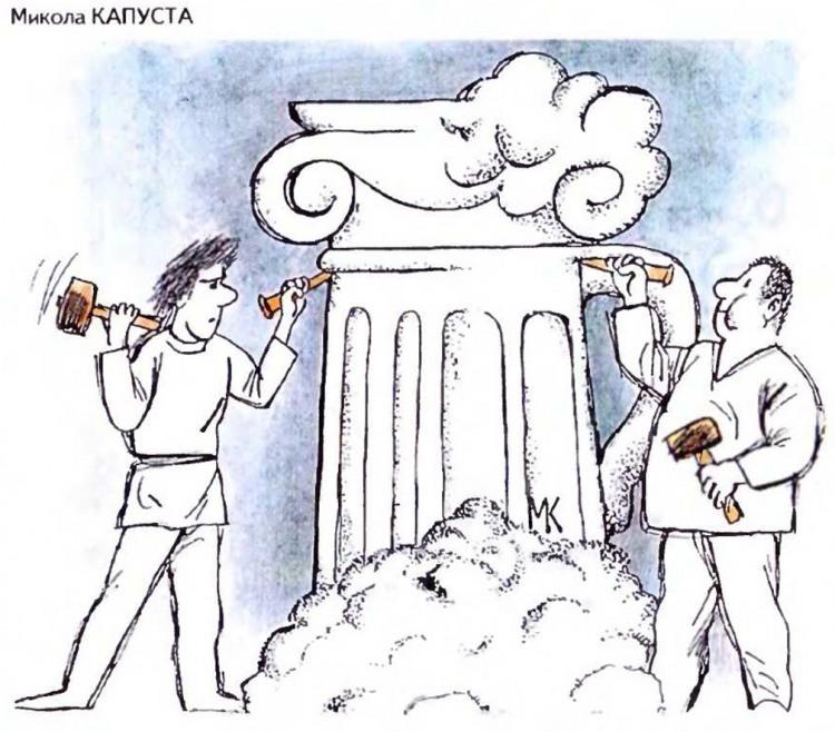 Малюнок  про скульптури, пиво журнал перець