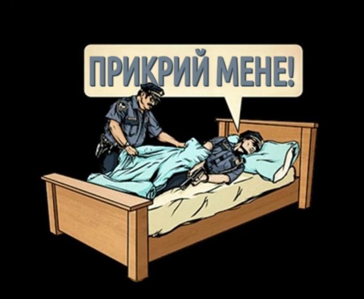 Малюнок  про поліцію гра слів
