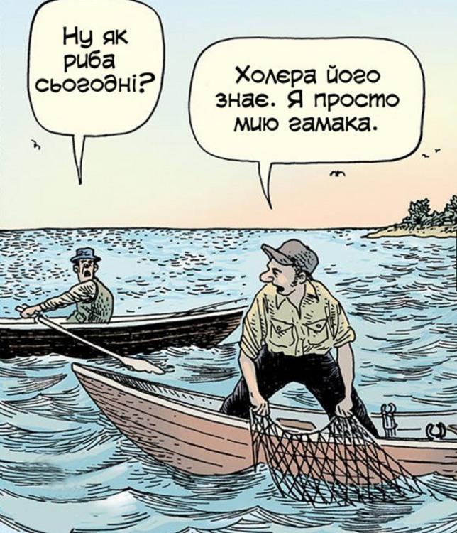 Малюнок  про рибалок та гамак