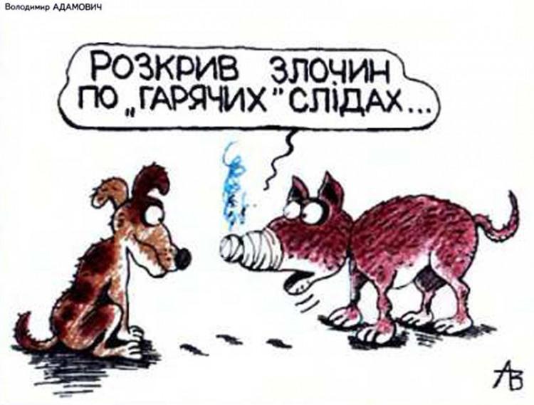 Малюнок  про собак, ніс, злочини, гра слів журнал перець