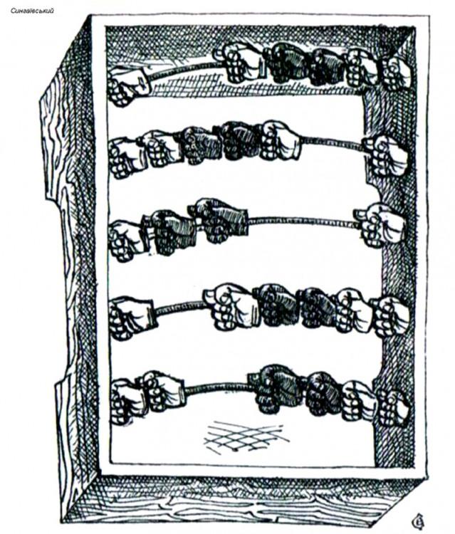 Малюнок  про рахівницю, дулю журнал перець