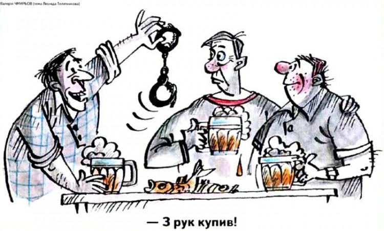 Малюнок  про наручники журнал перець