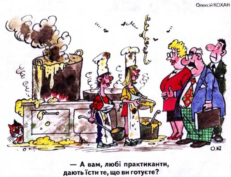 Малюнок  про кухарів, приготування їжі, чорний журнал перець