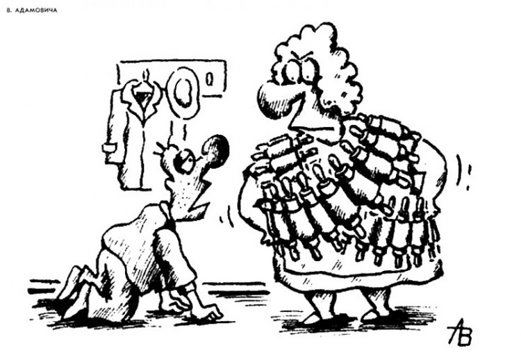 Малюнок  про чоловіка, дружину, качалку, п'яних журнал перець