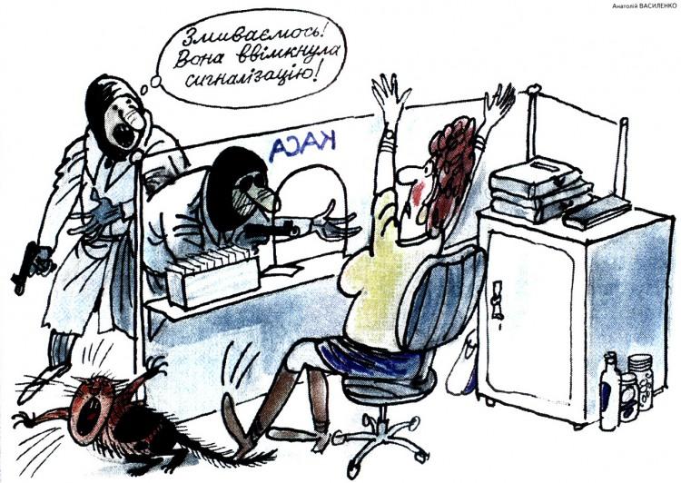 Малюнок  про пограбування, котів журнал перець