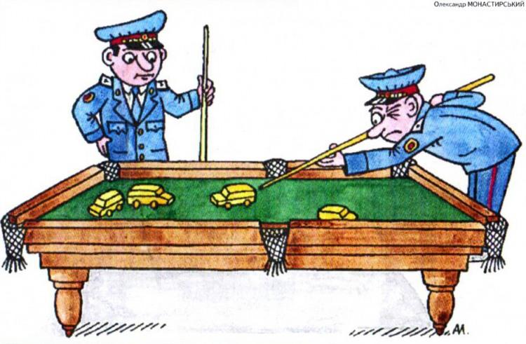 Малюнок  про даі, більярд журнал перець