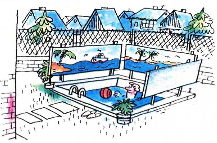 Малюнок  про басейн журнал перець