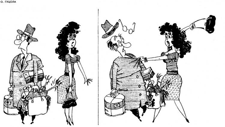Малюнок  про чоловіків, жінок журнал перець