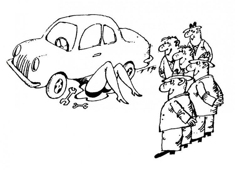 Малюнок  про чоловіків, жінок, автомобілі журнал перець