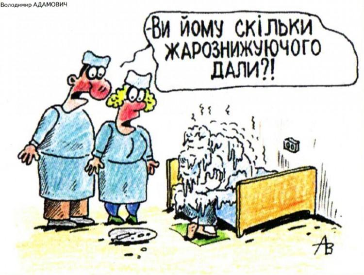 Малюнок  про лікарів журнал перець