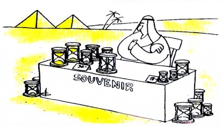 Малюнок  про сувеніри журнал перець