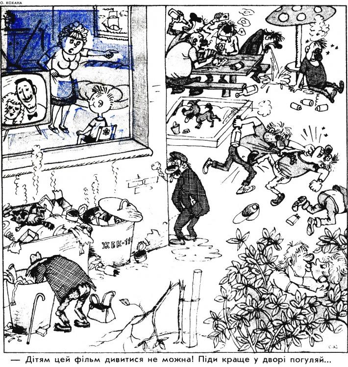 Малюнок  про дітей, телевізор, чорний журнал перець