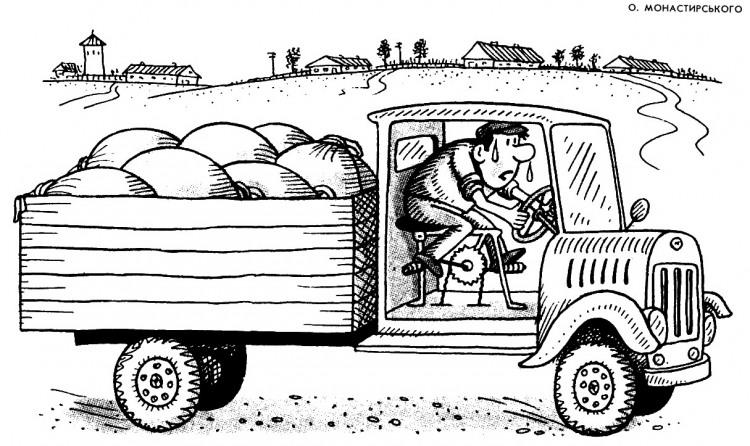 Малюнок  про автомобілі журнал перець