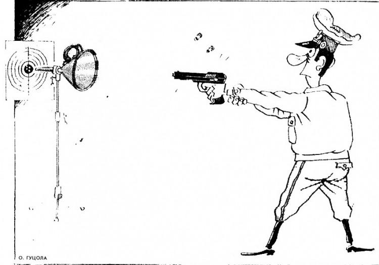 Малюнок  про мішень, міліціонерів журнал перець