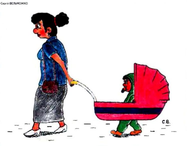 Малюнок  про коляску, дітей журнал перець