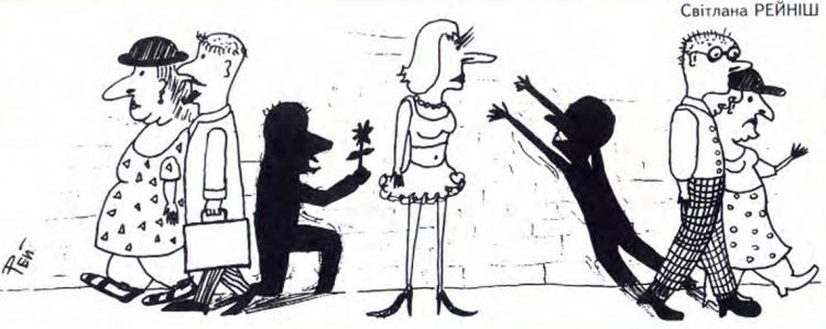 Малюнок  про тінь журнал перець