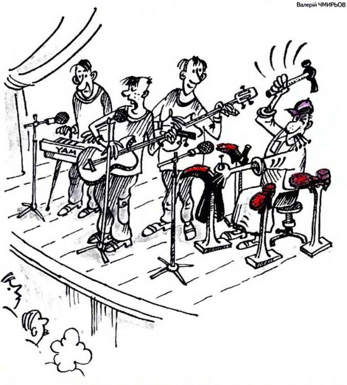 Малюнок  про чоботаря, музикантів журнал перець