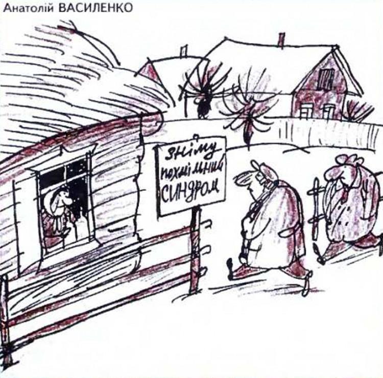 Малюнок  про самогон, похмілля журнал перець