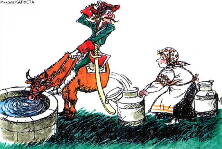Малюнок  про мюнхаузена, колодязь журнал перець