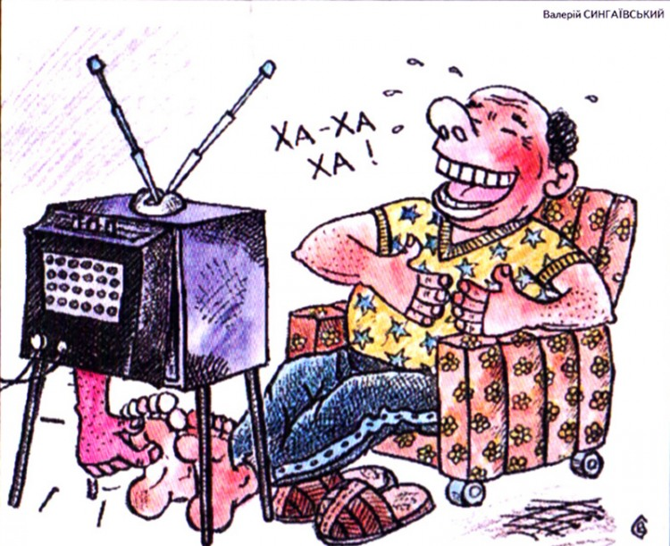 Малюнок  про лоскоту, телевізор журнал перець