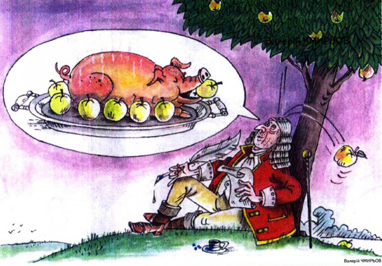 Малюнок  про ньютона ісаака, яблука журнал перець