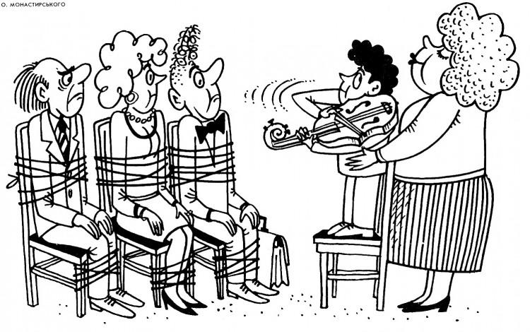 Малюнок  про скрипку журнал перець