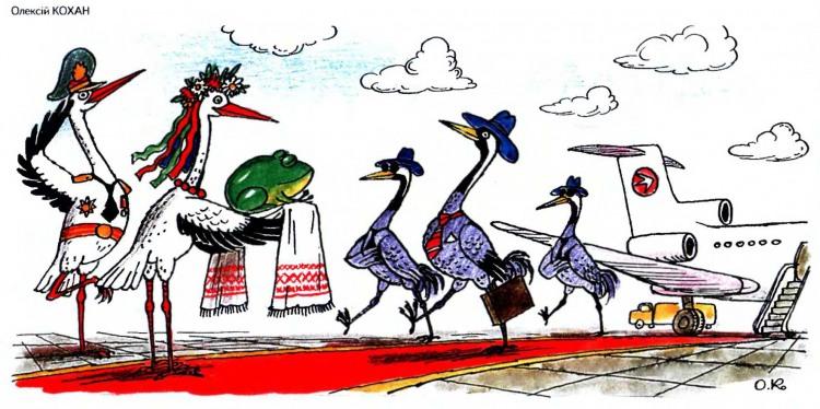 Малюнок  про птахів, жаб журнал перець