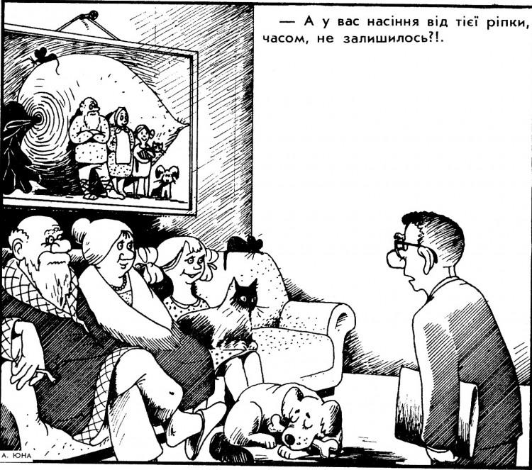 Малюнок  про ріпку журнал перець