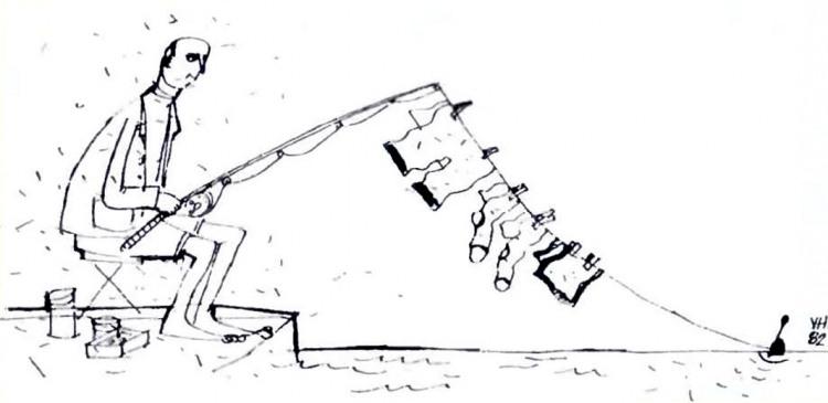 Малюнок  про рибалок, риболовлю, білизну журнал перець