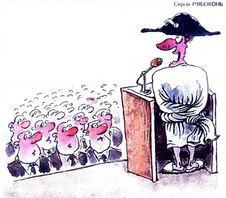 Малюнок  про ораторів, божевільних, наполеона бонапарта журнал перець