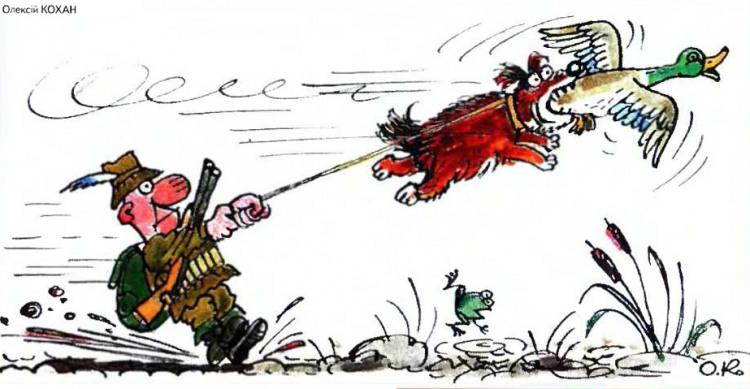 Малюнок  про мисливців, собак, полювання журнал перець