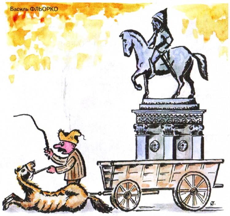 Малюнок  про статую, коней журнал перець