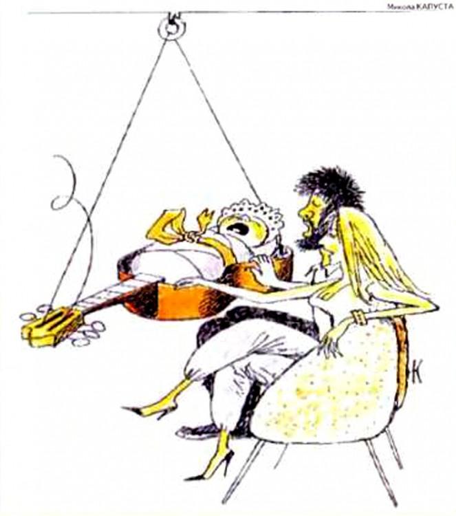 Малюнок  про музикантів, дітей журнал перець