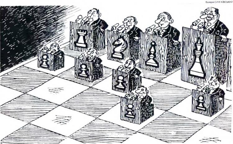 Малюнок  про ораторів, шахи, трибуну журнал перець