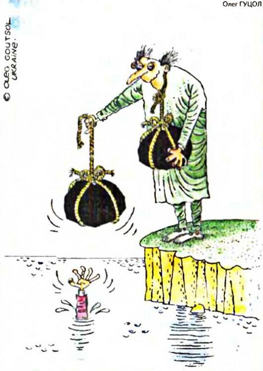 Малюнок  про потопаючих, самогубство, чорний журнал перець