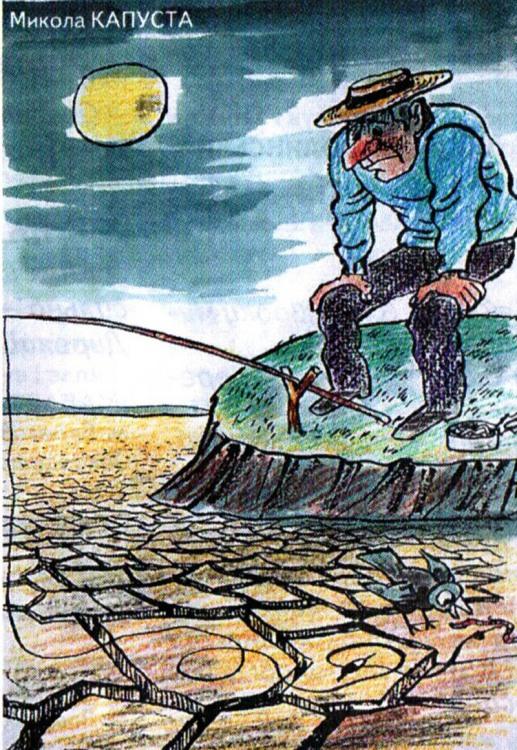 Малюнок  про рибалок, риболовлю, чорний журнал перець