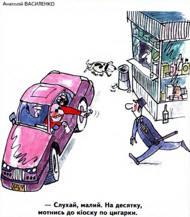 Малюнок  про бандитів, міліціонерів журнал перець