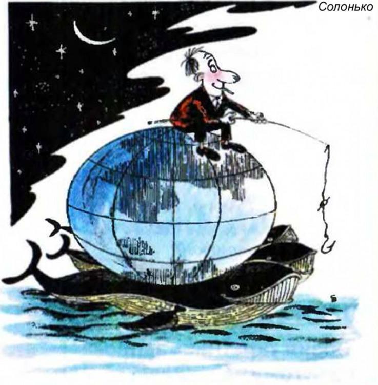 Малюнок  про землю, китів, рибалок журнал перець