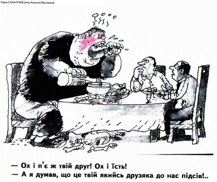 Малюнок  про ресторан, друзів журнал перець