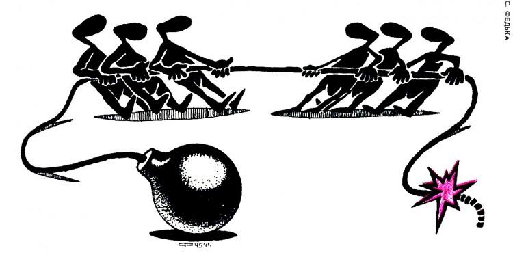 Малюнок  про канат, бомбу, чорний журнал перець