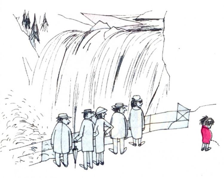 Малюнок  про водоспад, сечовипускання журнал перець