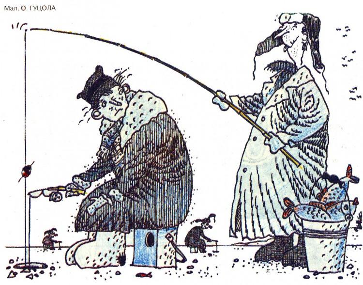 Малюнок  про рибалок, риболовлю, хитрість журнал перець