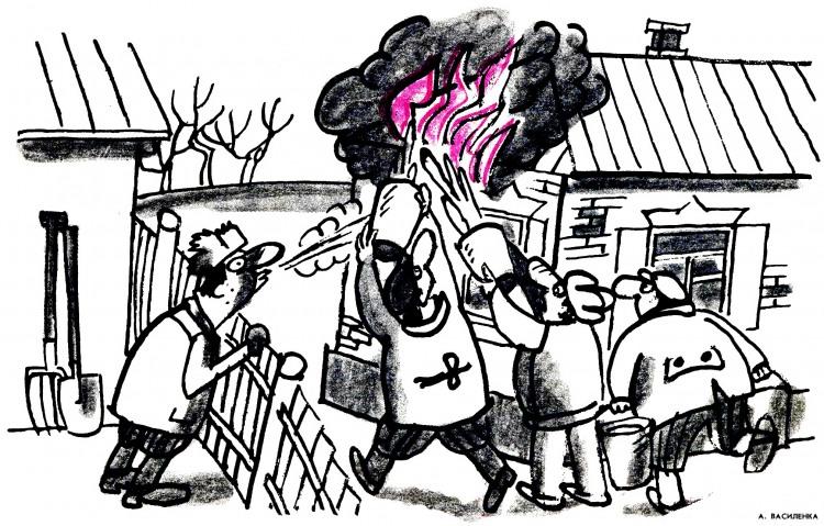 Малюнок  про пожежу, сусідів, чорний журнал перець